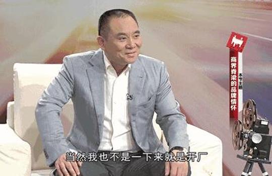 """""""长城电缆""""创始人王向东做客《信用中国》"""