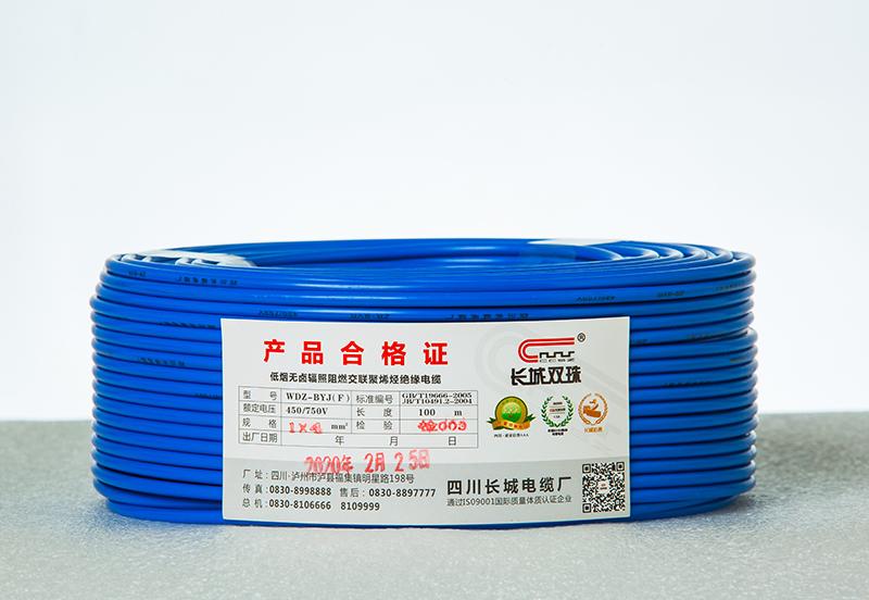 低烟无卤辐照阻燃耐火交联聚烯烃绝缘电缆(8B2A5361)