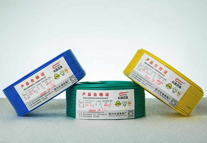 低烟无卤辐照阻燃耐火交联聚烯烃绝缘电缆(8B2A5286)