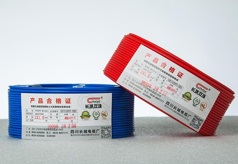 低烟无卤辐照阻燃耐火交联聚烯烃绝缘电缆(8B2A5278)