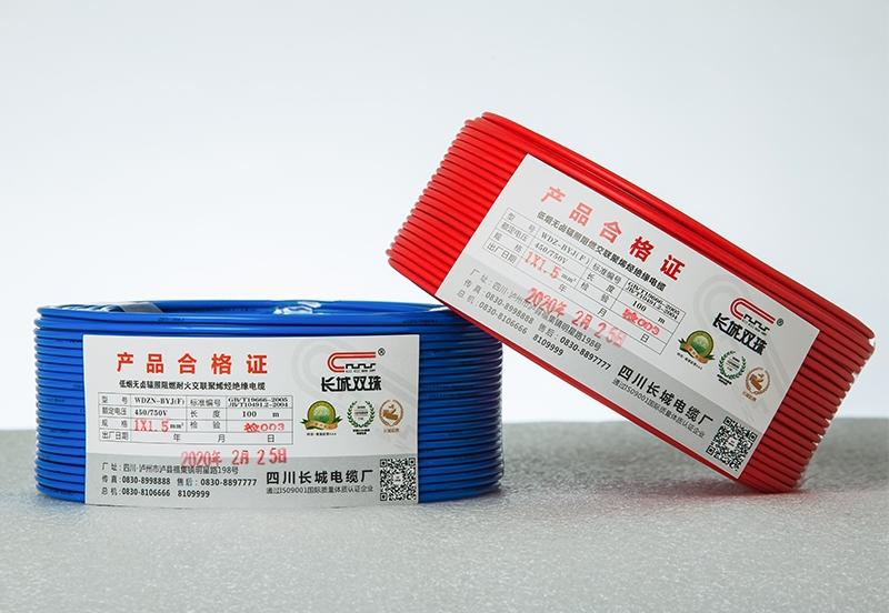 低烟无卤辐照阻燃耐火交联聚烯烃绝缘电缆(8B2A5276)