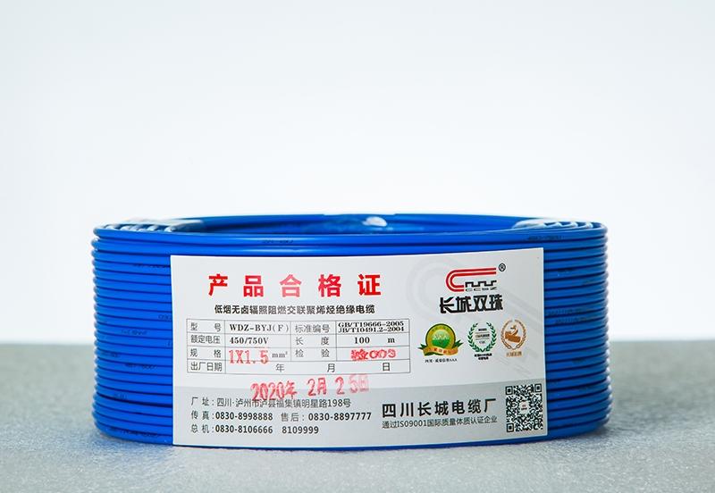 低烟无卤辐照阻燃耐火交联聚烯烃绝缘电缆(8B2A5251)