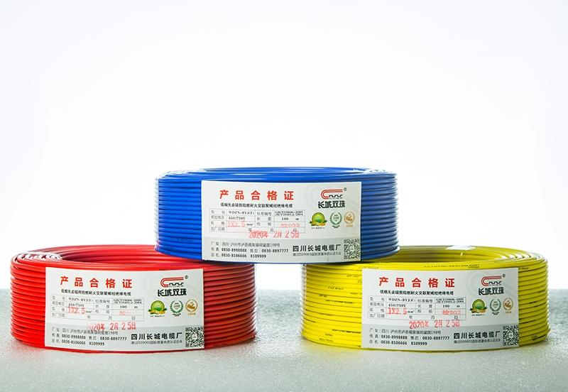低烟无卤辐照阻燃耐火交联聚烯烃绝缘电缆(8B2A5211)
