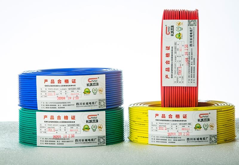 低烟无卤辐照阻燃耐火交联聚烯烃绝缘电缆(8B2A5206)