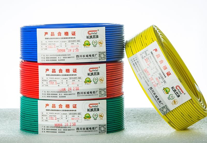 低烟无卤辐照阻燃耐火交联聚烯烃绝缘电缆(8B2A5200)