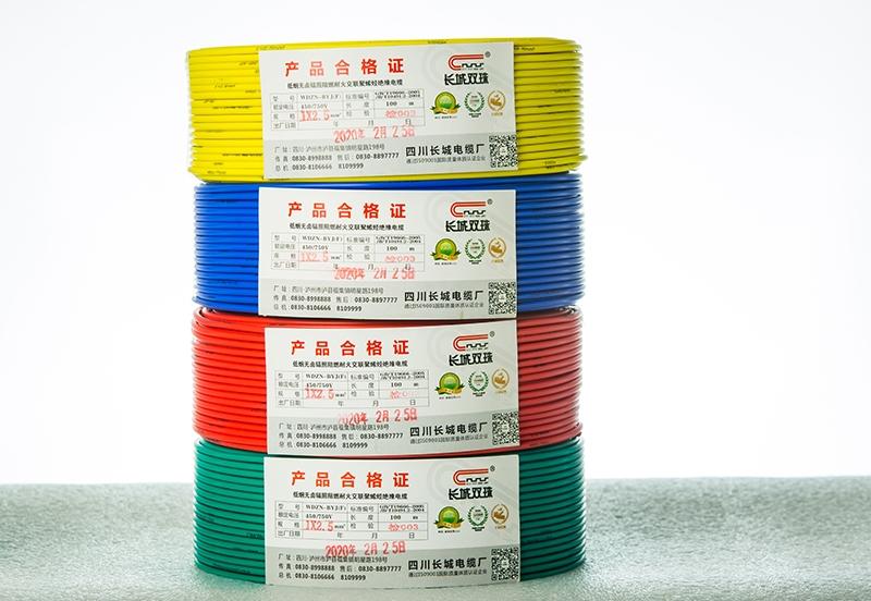 低烟无卤辐照阻燃耐火交联聚烯烃绝缘电缆(8B2A5199)