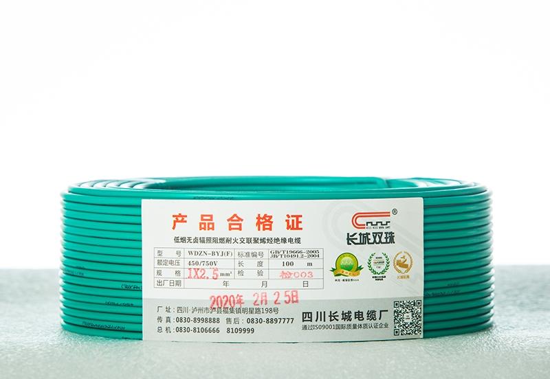低烟无卤辐照阻燃耐火交联聚烯烃绝缘电缆(8B2A5193)