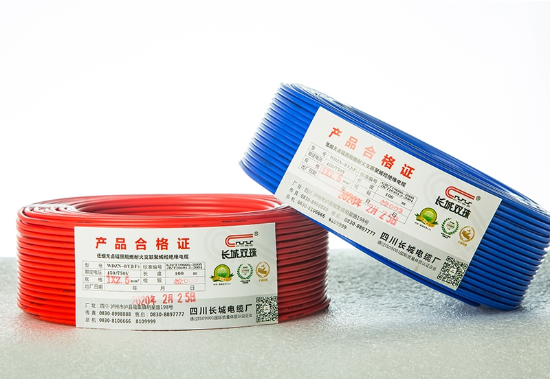 低烟无卤辐照阻燃耐火交联聚烯烃绝缘电缆(8B2A5181)