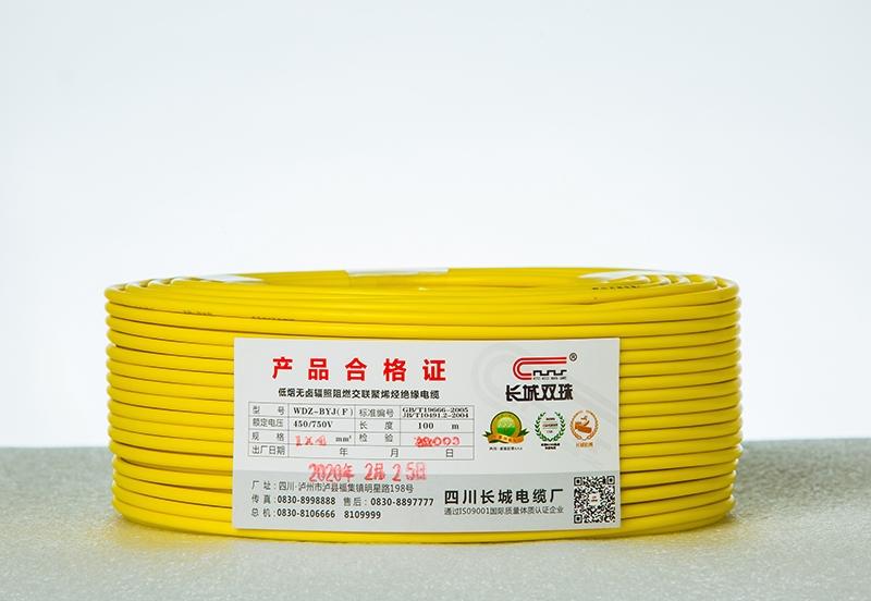 江苏低烟无卤辐照阻燃耐火交联聚烯烃绝缘电缆(8B2A5367)