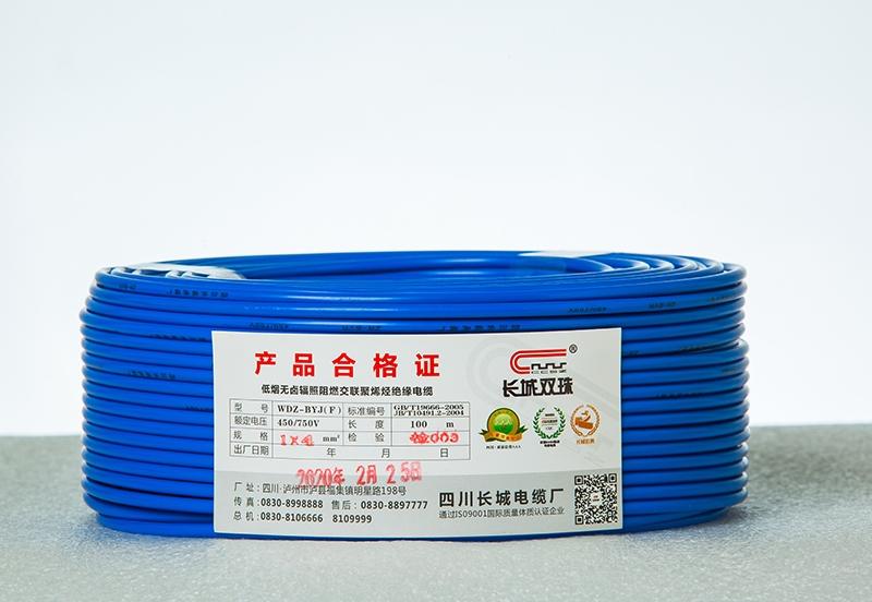 低烟无卤辐照阻燃耐火交联聚烯烃绝缘电缆(8B2A5363)