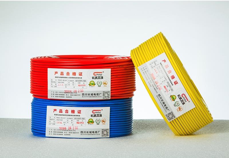 低烟无卤辐照阻燃耐火交联聚烯烃绝缘电缆(8B2A5360)