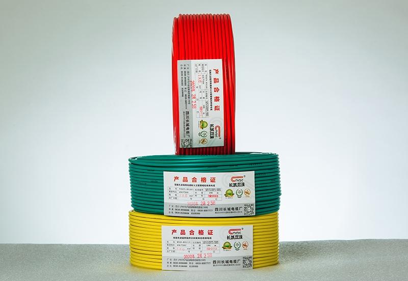 低烟无卤辐照阻燃耐火交联聚烯烃绝缘电缆(8B2A5337)