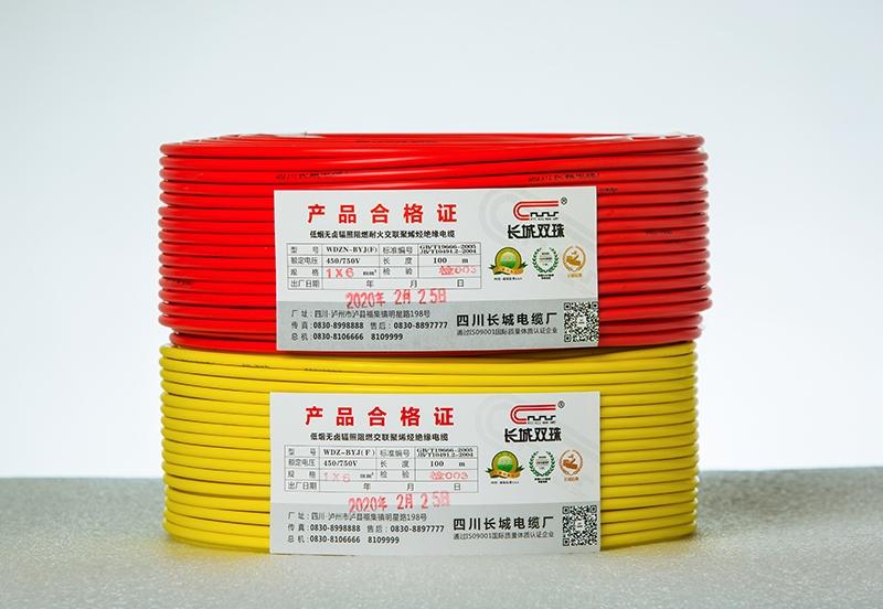 低烟无卤辐照阻燃耐火交联聚烯烃绝缘电缆(8B2A5333)