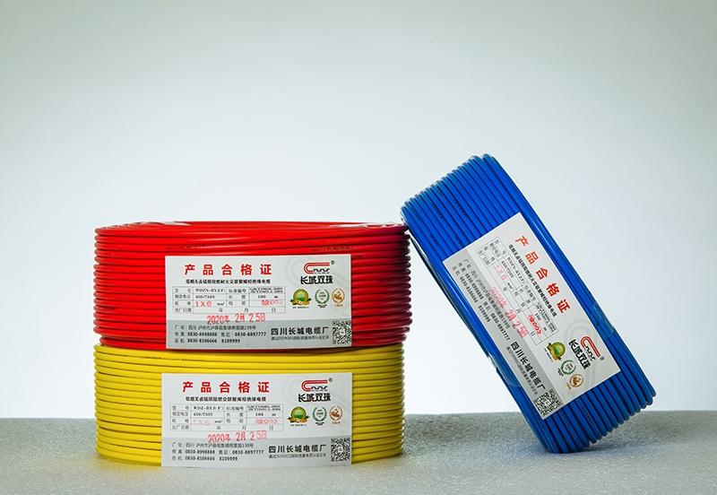 低烟无卤辐照阻燃耐火交联聚烯烃绝缘电缆(8B2A5325)