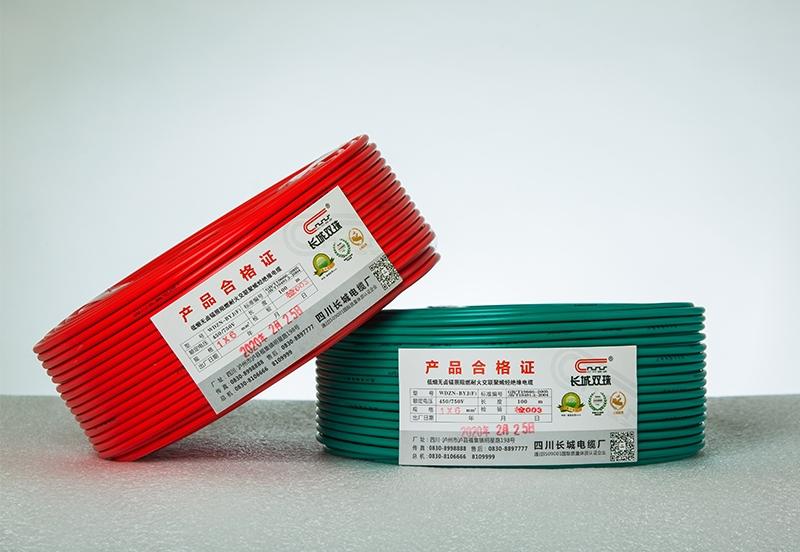 低烟无卤辐照阻燃耐火交联聚烯烃绝缘电缆(8B2A5308)