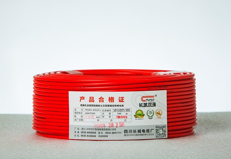 低烟无卤辐照阻燃耐火交联聚烯烃绝缘电缆(8B2A5306)