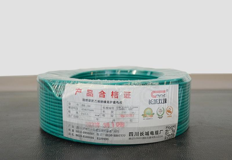 阻燃聚氯乙烯绝缘无护套电缆