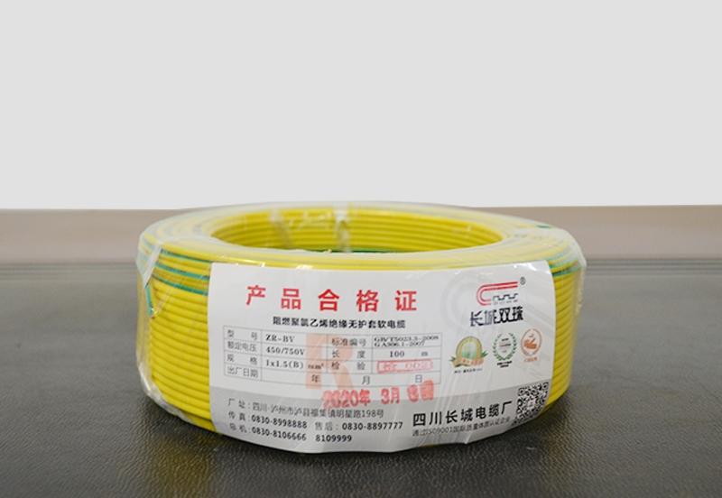 阻燃聚氯乙烯绝缘无护套软电缆