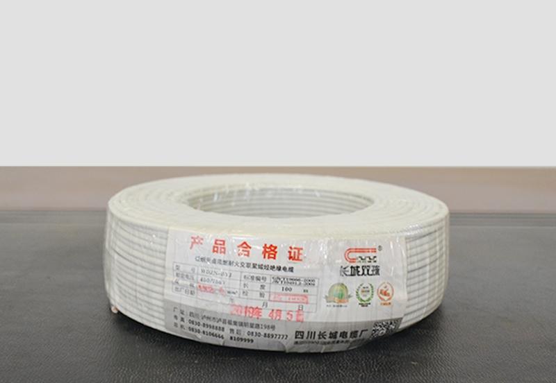 低烟无卤阻燃耐火交联聚烯烃绝缘电缆