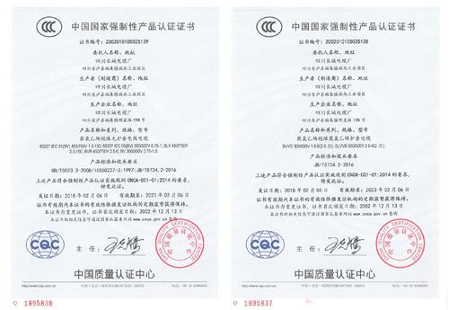 四川电力电缆,阻燃耐火电缆,电线电缆厂家