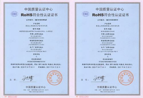 信用中国评级证书